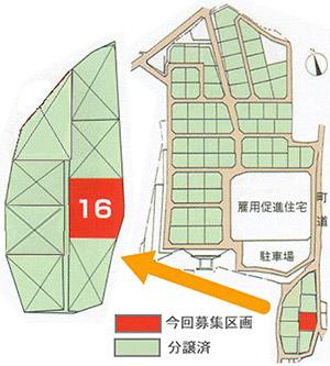 上浦団地区画図